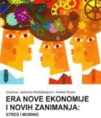 era-ekonimoje