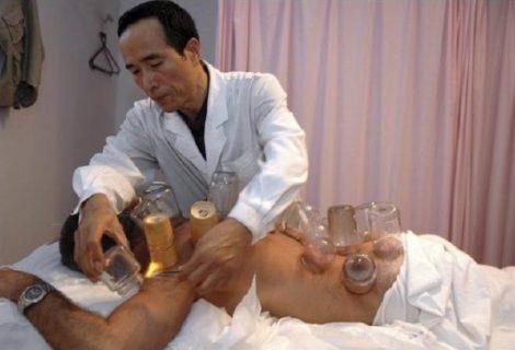 OBAVIJEST: Odgođeno predavanje Tradicionalna kineska medicina