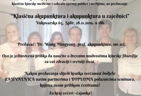 Javno predavanje Dr.Wanga
